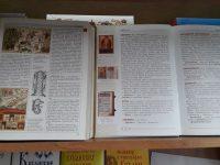О первой печатной книге Апостол