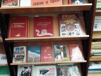 Выставка книг Родная Кубань в годы ВОВ