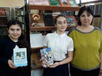 Выставка книг Русь Православная